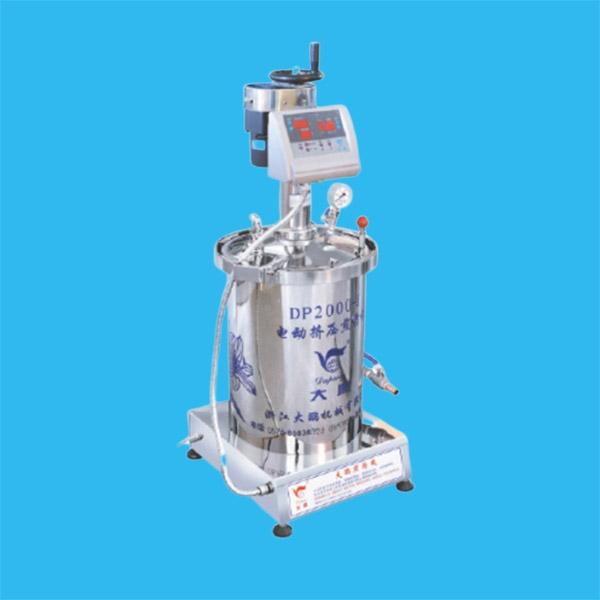 电动挤压滑盖煎药机DF2000-HJ20(型)